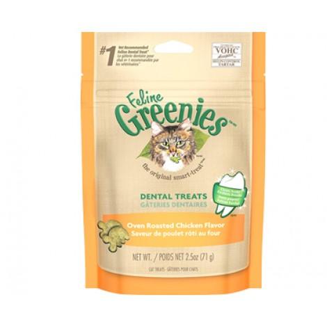 Greenies Feline Dental Treats Oven Roasted Chicken Flavour 71g