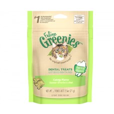 Greenies Feline Dental Treats Catnip Flavour 71g
