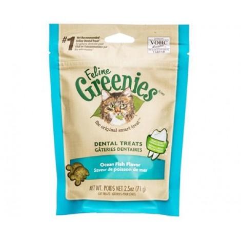 **Greenies Feline Ocean Fish 85gms