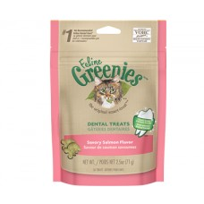Greenies Feline Dental Treats Savory Salmon Flavour 71g