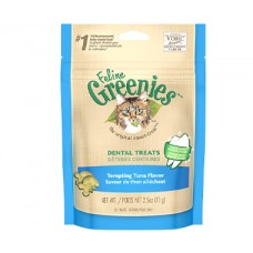 Greenies Feline Dental Treats Tempting Tuna Flavour 71g