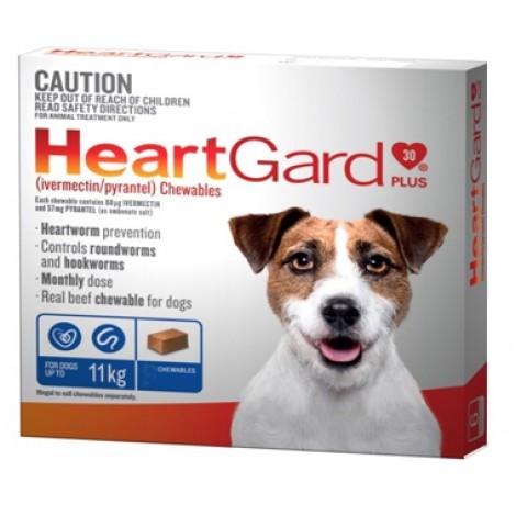 Heartgard Plus Sml Dogs