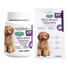 **Wormout for Cats & Small Dogs 5 Kg (11lbs) 20 Tablets